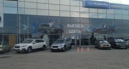 Subaru центр Караганда — Автомобили с Пробегом в Караганда – фото 3