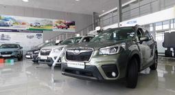 Subaru центр Караганда — Автомобили с Пробегом в Караганда – фото 5