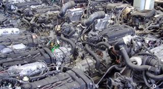 Контрактные двигателя и коробки в Шымкент
