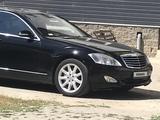 Mercedes-Benz S 550 2007 года за 6 200 000 тг. в Алматы