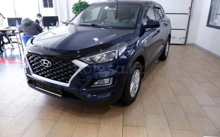Hyundai Tucson 2020 года за 10 090 000 тг. в Караганда