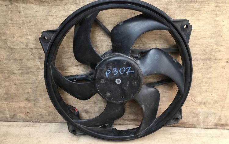 Вентилятор охлаждения Peugeot 307, 407 за 20 000 тг. в Алматы