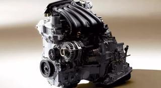 Контрактный двигатель HR15 Nissan Note за 140 000 тг. в Алматы