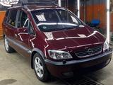 Opel Zafira 2003 года за 2 500 000 тг. в Актобе