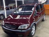 Opel Zafira 2003 года за 2 500 000 тг. в Актобе – фото 3