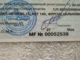 Mercedes-Benz Sprinter 2011 года за 8 500 000 тг. в Алматы – фото 5