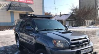 Силовой багажник фаркопы шноркели лебедки в Алматы