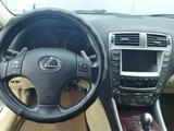 Lexus IS 300 2007 года за 5 800 000 тг. в Алматы