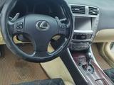 Lexus IS 300 2007 года за 5 800 000 тг. в Алматы – фото 4