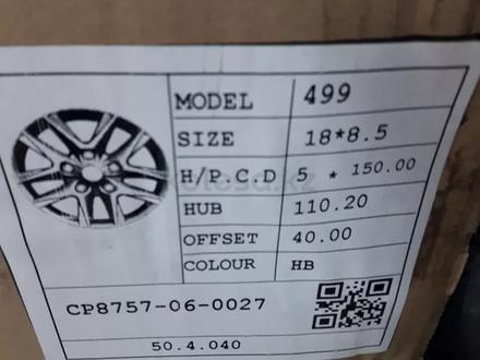 * Комплект новых дисков на джипы 18/5/150/8/5ет40 сентровка 110/20* за 200 000 тг. в Уральск – фото 3