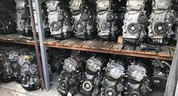 Двигатель (мотор) АКПП коробка Toyota Camry 2AZ-FE объём 2.4л за 132 321 тг. в Алматы