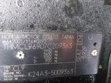 Авто по запчастям: Honda Accord 7 2003-2007 в Экибастуз – фото 3