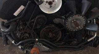 Двигатель на Ауди А6 А4 2.8 ACK, ALG привозные за 280 000 тг. в Караганда
