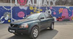 Volvo XC90 2003 года за 3 500 000 тг. в Алматы