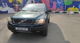 Volvo XC90 2003 года за 3 500 000 тг. в Алматы – фото 2