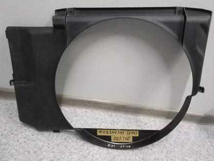Диффузоры радиатора оригинал на BMW e34.E32 за 13 000 тг. в Шымкент – фото 3
