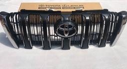 Решетка радиатора на LC PRADO 150 (2013 — 2020 г/в) за 105 000 тг. в Алматы