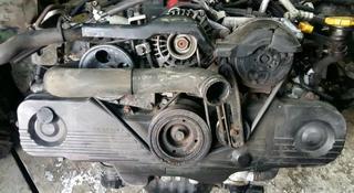 Двигатель на субару 201 за 230 000 тг. в Усть-Каменогорск