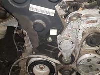 Двигатель на Audi a4 alt 2.0 за 220 000 тг. в Алматы