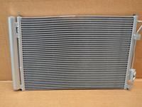 Радиатор кондиционера в Актау