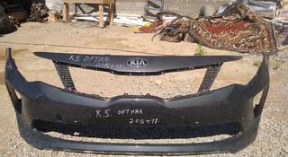 Передний бампер на Кia Optima отправка по РК за 111 тг. в Алматы