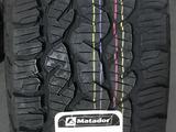 265/70R16 МATADOR M + S. за 48 000 тг. в Алматы
