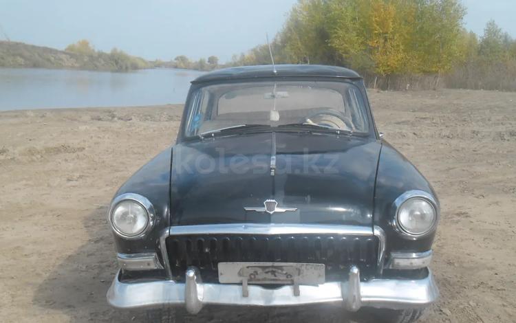 Ретро-автомобили СССР 1960 года за 500 000 тг. в Петропавловск