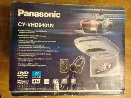 Новый потолочный монитор с DVD-проигрывателем Panasonic CY-VHD9401N за 100 000 тг. в Уральск – фото 7
