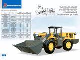 XCMG  Продам подземный погрузчик для шахтных и складских работ 2020 года в Алматы – фото 2