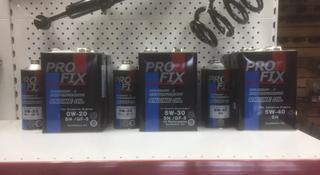 Моторное масло Profix 0W20 1л за 4 000 тг. в Караганда