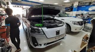 На Nissan Patrol y62 кит-комплект переделка в рестайлинг 2020 (оригинал) за 10 000 тг. в Алматы