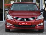 Hyundai Accent 2014 года за 4 200 000 тг. в Шымкент – фото 2