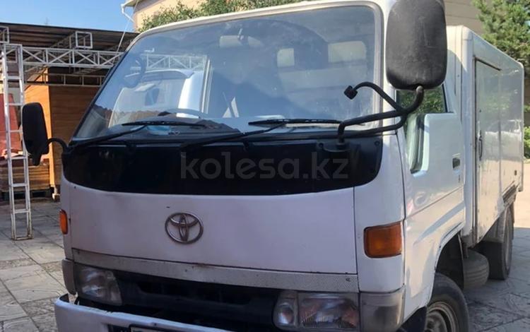 Toyota 1997 года за 2 500 000 тг. в Нур-Султан (Астана)