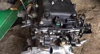 Контрактный двигатель G4FC.G4FA в Атырау