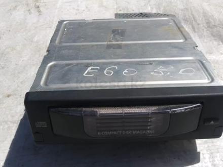 CD-changer БМВ за 25 000 тг. в Алматы – фото 7