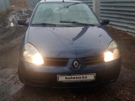Renault Logan 2006 года за 700 000 тг. в Костанай – фото 2