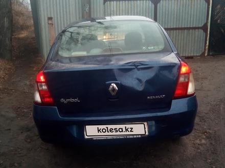 Renault Logan 2006 года за 700 000 тг. в Костанай – фото 4