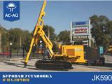 Atlas Copco  JK590 2020 года в Кызылорда – фото 5