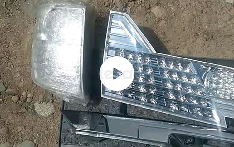 Фонари комплект диоды за 100 000 тг. в Алматы