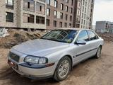 Volvo S80 1999 года за 1 900 000 тг. в Нур-Султан (Астана) – фото 3