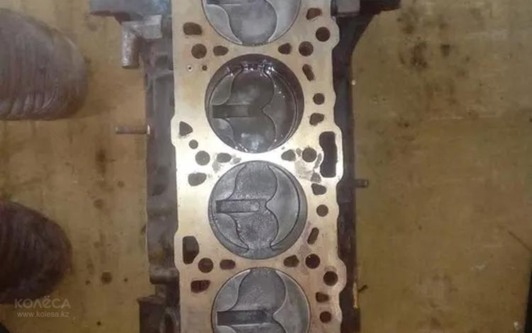 Двигатель CD20T в Алматы