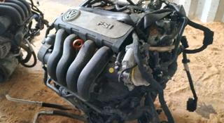 Двигатель TSI BVY 2.0 за 711 тг. в Алматы