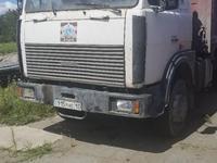 МАЗ  5516а8 2007 года за 9 200 000 тг. в Костанай