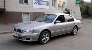 Разбор Nissan Maxima Cefiro в Алматы