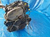 Двигатель Mitsubishi Galant e35a 4g67 за 352 580 тг. в Алматы – фото 2