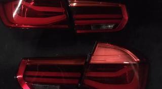 Комплект Рестайлинговых фонарей f30 BMW за 212 500 тг. в Нур-Султан (Астана)