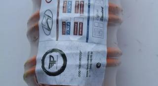 Пружины Технорессор на Hyundai Accent за 38 000 тг. в Нур-Султан (Астана)