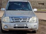 Suzuki Grand Vitara 2005 года за 4 400 000 тг. в Алматы – фото 4