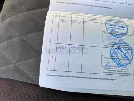 ГАЗ ГАЗель NEXT 2015 года за 6 600 000 тг. в Алматы – фото 27
