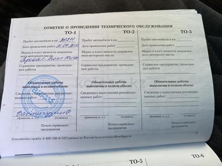 ГАЗ ГАЗель NEXT 2015 года за 6 600 000 тг. в Алматы – фото 28